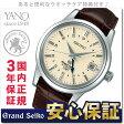 【グランドセイコー専用ショッピングバッグ付き!】グランドセイコー SBGM021 メンズ 腕時計 GMT 自動巻き 9S66 メカニカル レザーバンド セイコー GRAND SEIKO_10spl