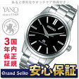 【グランドセイコーショッパー付き!】グランドセイコー SBGX121 メンズ 腕時計 9Fクォーツ デュアルカーブサファイアガラスGRAND SEIKO _10spl