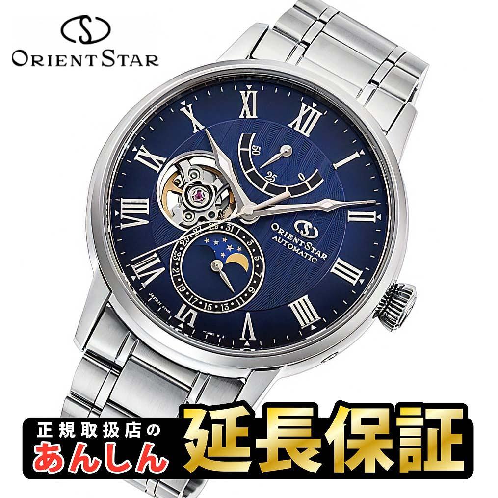 腕時計, メンズ腕時計 30 RK-AY0103L ORIENT STAR 10spl0321