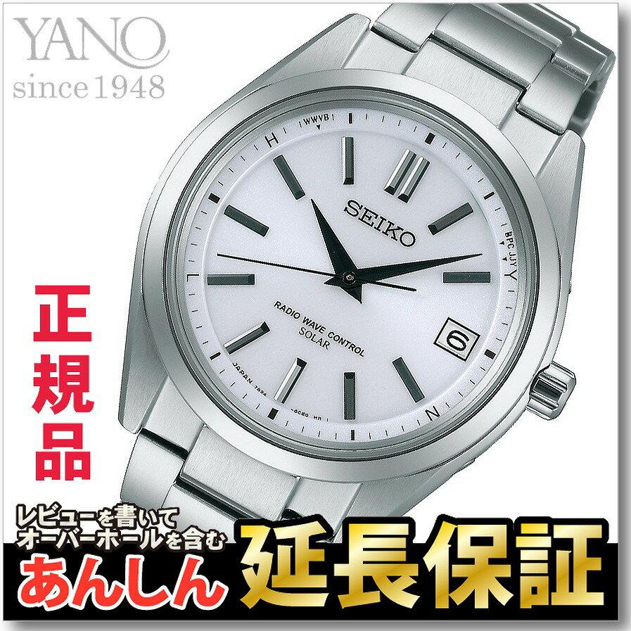 セイコー ブライツ SAGZ079 ソーラー 電波時計 メンズ 電波 腕時計 SEIKO BRIGHTZ【正規品】【RCP】【5sp】【店頭受取対応商品】:YANOオンライン