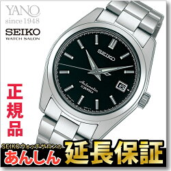 new concept 935f8 3b45f セイコー メカニカル Seiko Mechanical SARV001 SARV003 SARV004 ...