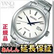 セイコー プレザージュ プレステージライン SARX033 メンズ 腕時計 自動巻き メカニカル SEIKO PRESAGE【正規品】【0516】_10spl