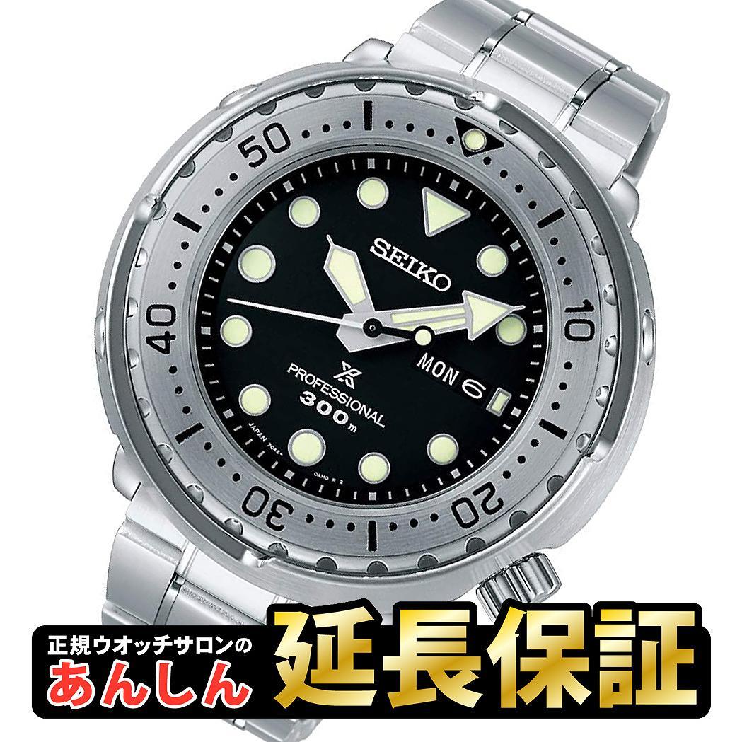 腕時計, メンズ腕時計 10OFF21959SEIKO30 SBBN049 300m SEIKO PROSPEX 032110spl