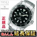 セイコー プロスペックス SBDC029 SEIKO PROSPEX ダイバーズウォッチ メカニカル 自動巻き 腕時計 メンズ【店頭受取対応商品】