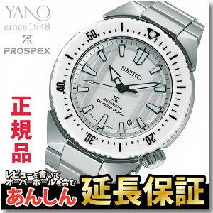 セイコーSEIKOプロスペックスPROSPEX腕時計マリーンマスタープロフェッショナルダイバーズウォッチSBBN015【正規品】【送料無料】【_包装】【RCP】_5spl