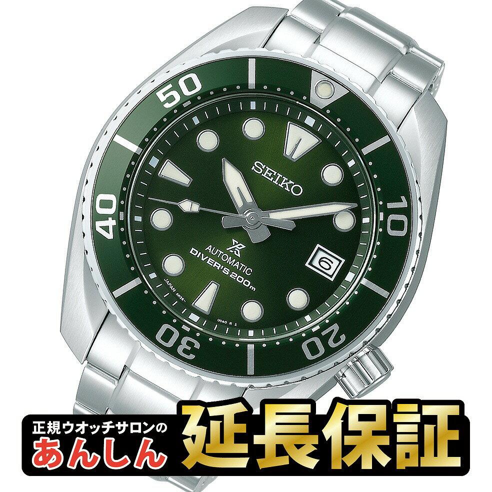 腕時計, メンズ腕時計 20235910,000OFF37SEIKO SBDC081 SUMO SEIKO PROSPEX 101910spl