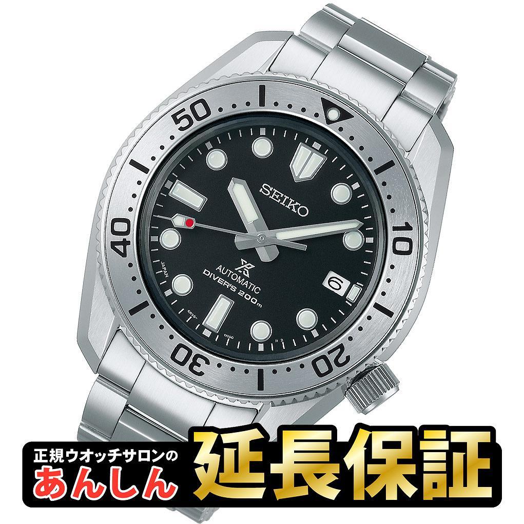 腕時計, メンズ腕時計 10OFF21959SEIKO30 SBDC125 6R35 SEIKO PROSPEX 10spl1220