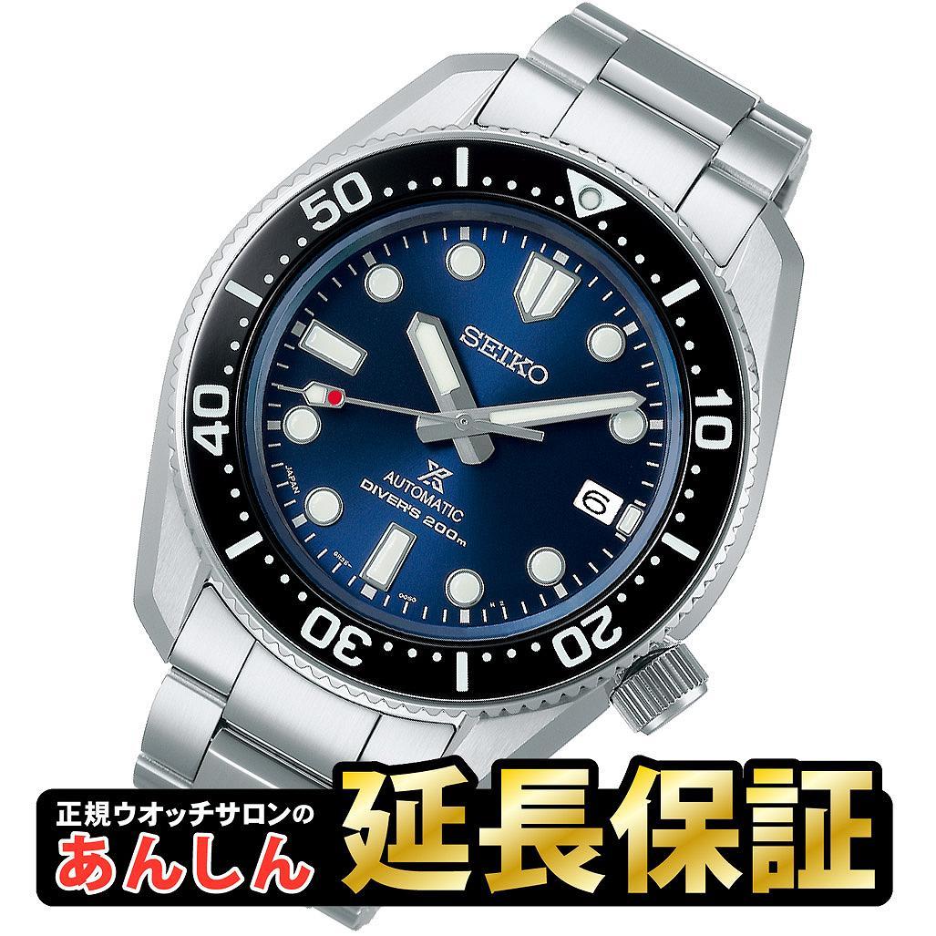 腕時計, メンズ腕時計 10OFF21959SEIKO30 SBDC127 6R35 SEIKO PROSPEX 10spl1220