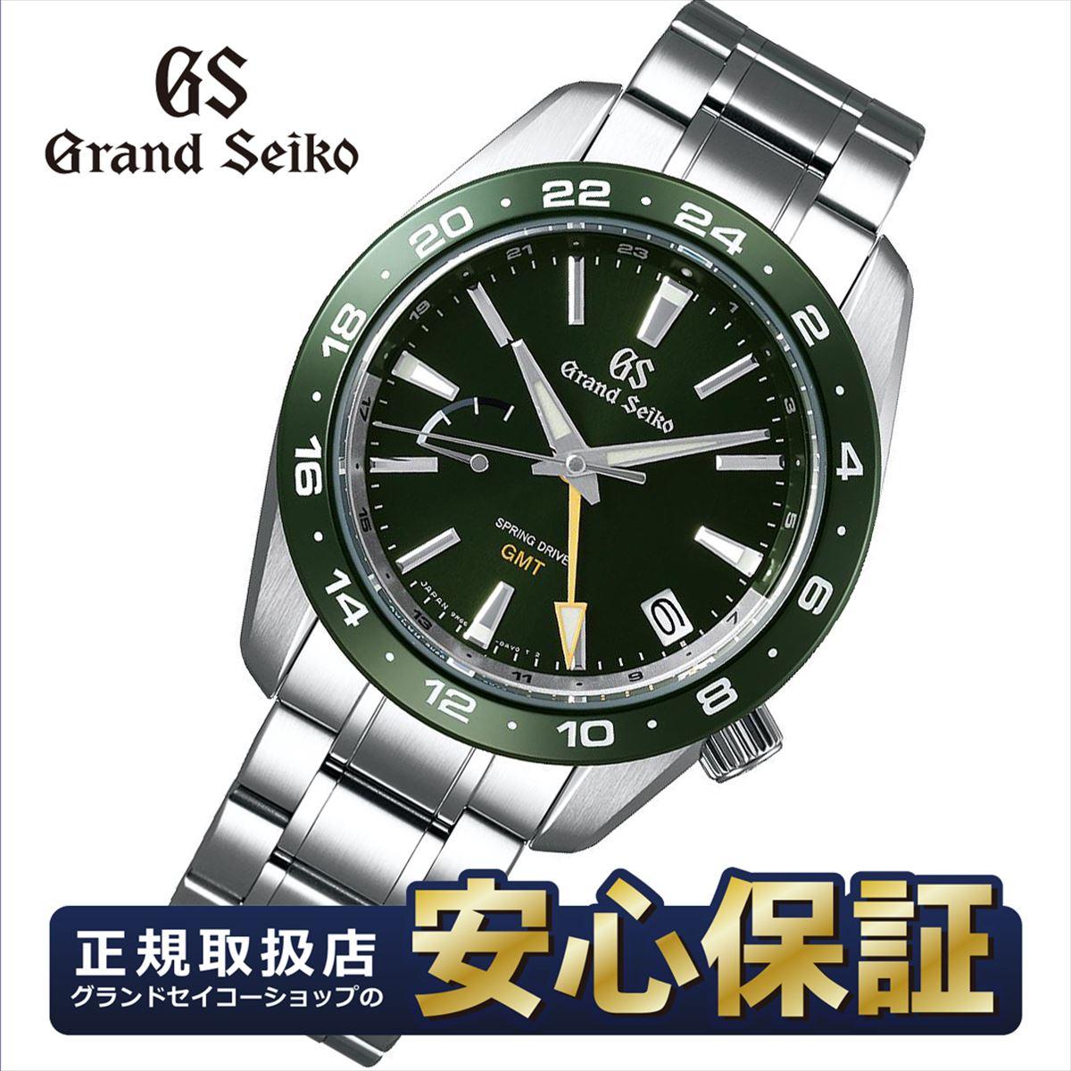 腕時計, メンズ腕時計 2,000OFF53.5232030GSSEIKO SBGE257 GMT GRAND SEIKO NLGS 072010spl