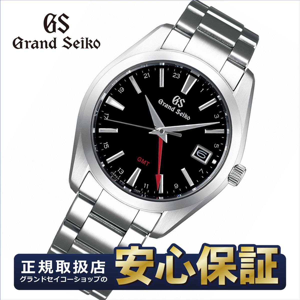 腕時計, メンズ腕時計 2,000OFF53.5232030SEIKO SBGN013 GMT 9F GRAND SEIKO 022010spl