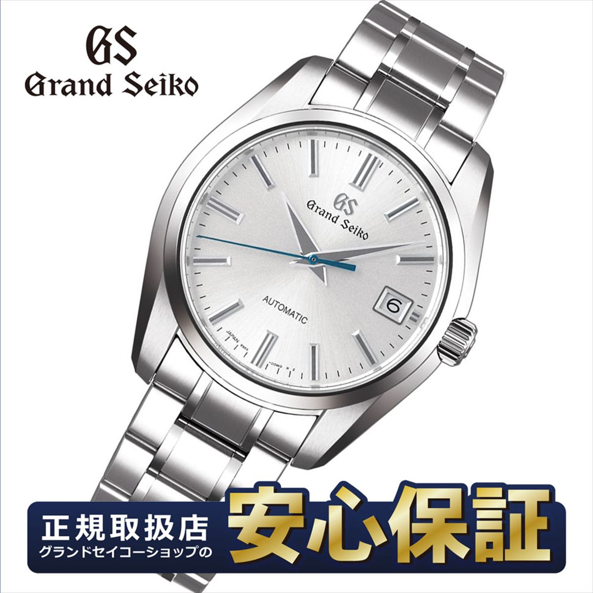 腕時計, メンズ腕時計 523:59602,00030SEIKO SBGR315 40mm 3days GRAND SEIKO 0219NLGS10spl