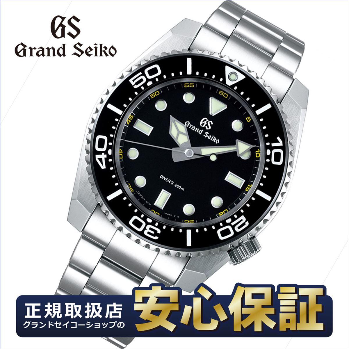 腕時計, メンズ腕時計 10OFF2195930GSSEIKO SBGX335 9F GRAND SEIKO 061910spl