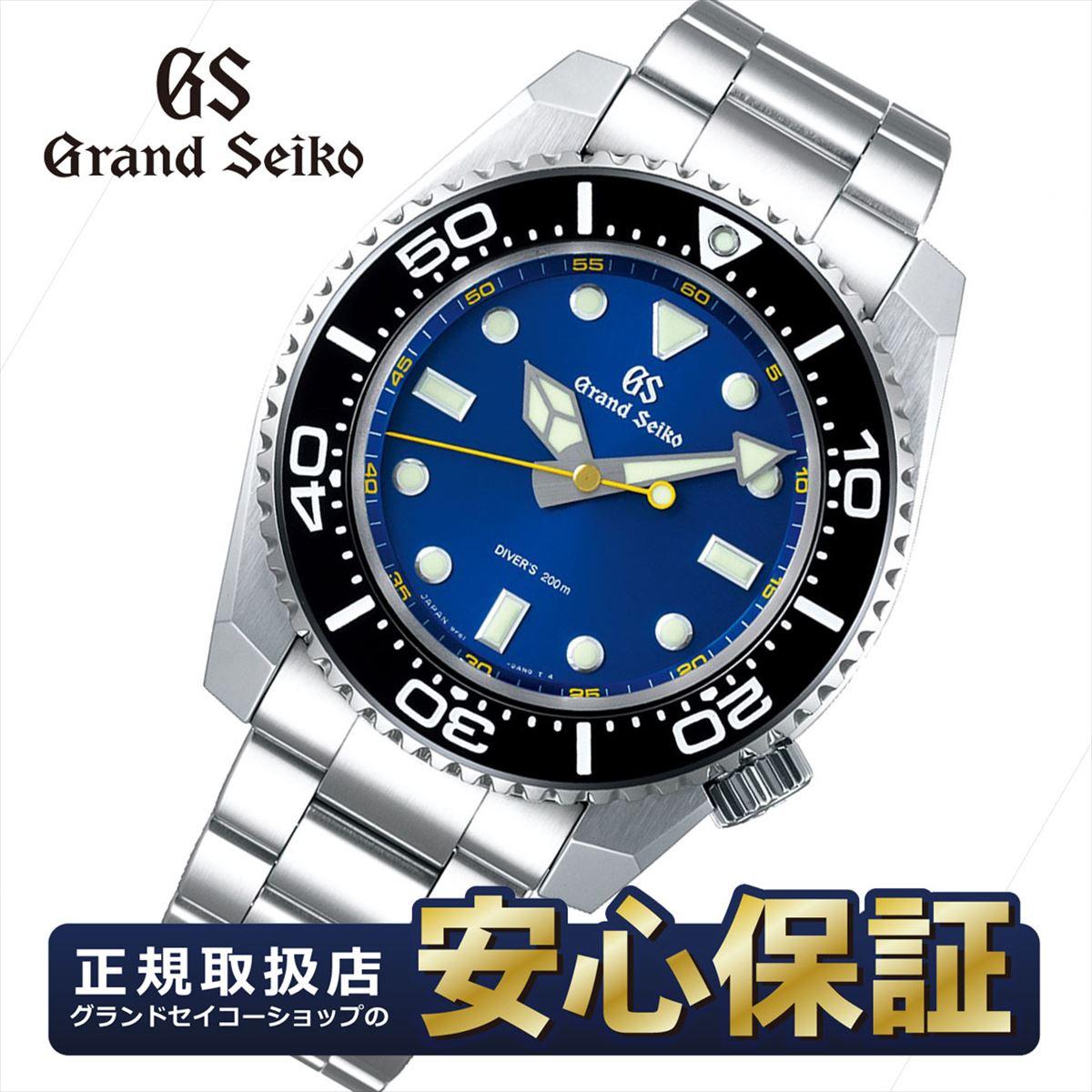 腕時計, メンズ腕時計 2,000OFF475030GSSEIKO SBGX337 9F GRAND SEIKO 061910spl