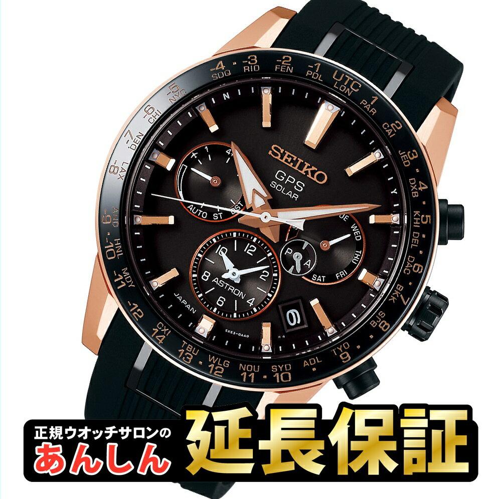 腕時計, メンズ腕時計 30SEIKOSEIKO ASTRON SBXC006 5X GPS 111810spl