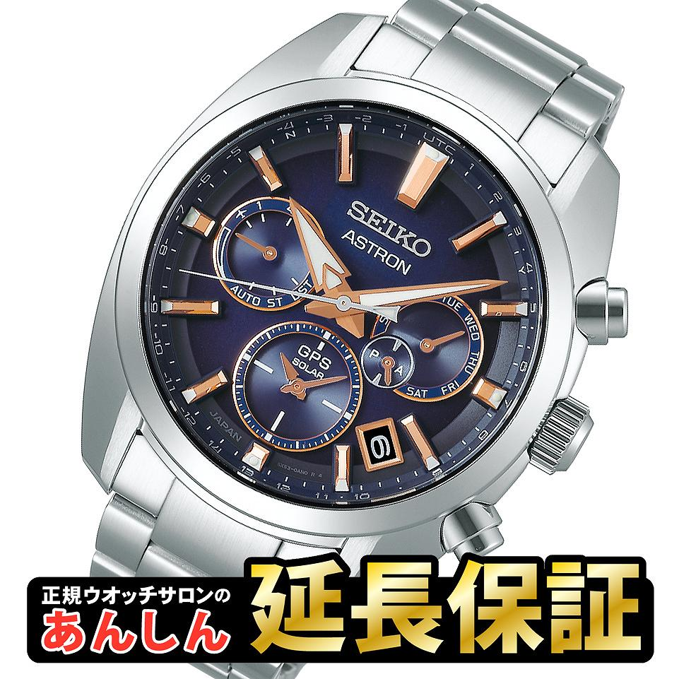 腕時計, メンズ腕時計 252,000OFF47235930SEIKO 5X SBXC049 SEIKO ASTRON 052010spl