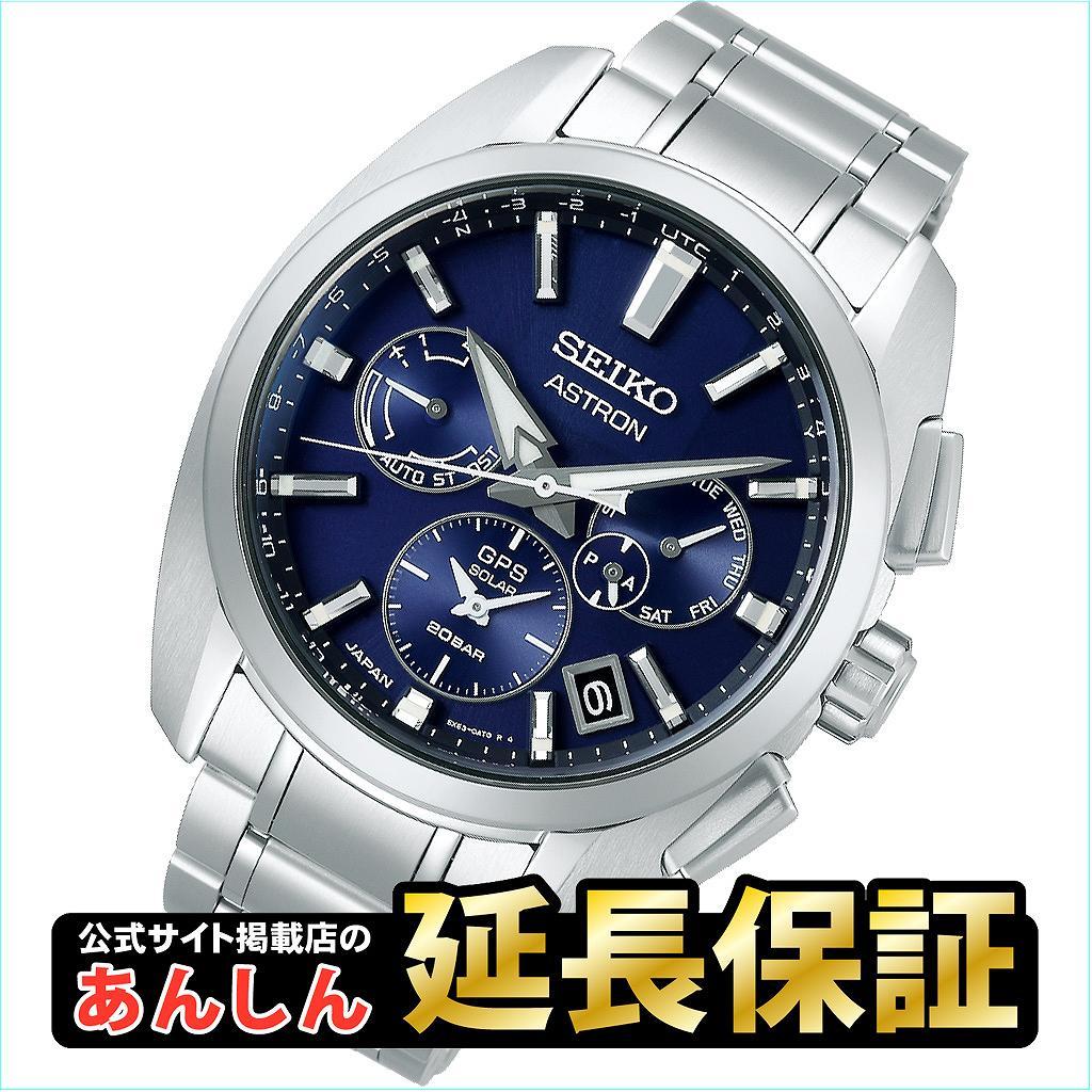腕時計, メンズ腕時計 252,000OFF47235930SEIKOSEIKO ASTRON SBXC065 20102010spl