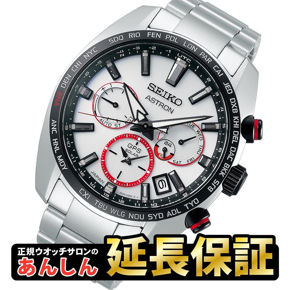 腕時計, メンズ腕時計 252,000OFF47235960SEIKO SBXC081 2020 SEIKO ASTRON 102010spl010p