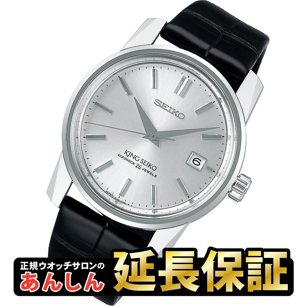 腕時計, メンズ腕時計 10,000OFF3522959SEIKO30 140 SDKA001 KSK 6L35 10spl12202021122