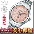 【グランドセイコーショッパー付き!】グランドセイコー STGR007 レディース 腕時計 自動巻き 9S61 メカニカル セイコー GRAND SEIKO _10spl