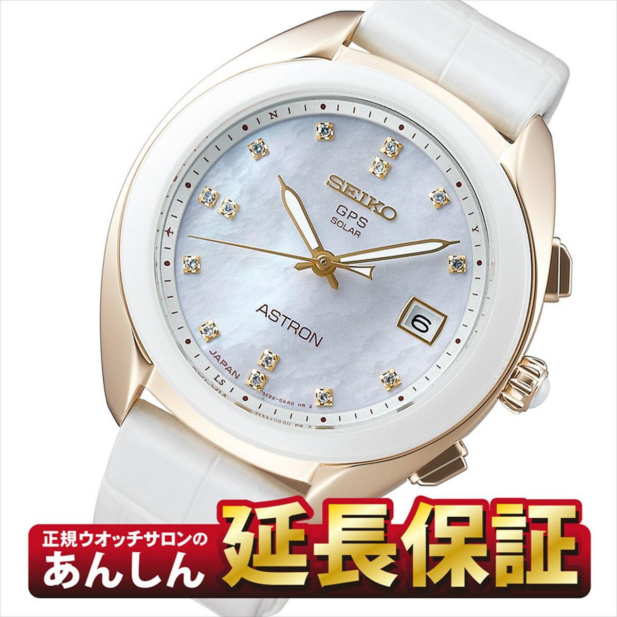 腕時計, レディース腕時計 10OFF2195930SEIKOSEIKO ASTRON STXD002 GPS 111910spl