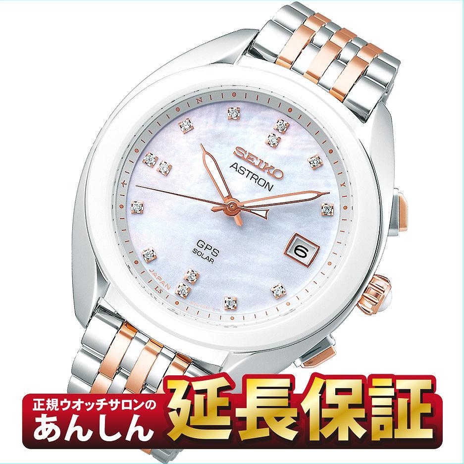 腕時計, レディース腕時計 30SEIKOSEIKO ASTRON STXD011 GPS 112010spl1211