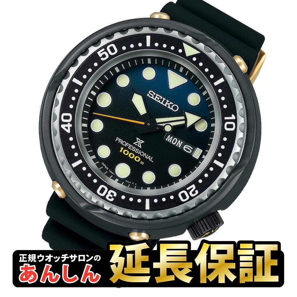 腕時計, メンズ腕時計 10OFF21959SEIKO30 SBBN051 1000m 1986 35 SEIKO PROSPEX 072110spl79