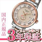 カシオ シーン CASIO SHEEN 電波 ソーラー 電波時計 腕時計 レディース フローティング・インデックス アナログ タフソーラー SHW-1600SG-9AJF【正規品】【5sp】
