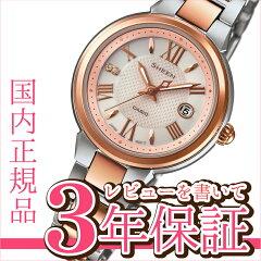 カシオ シーン CASIO SHEEN ソーラー 腕時計!   SHE-4516SBZ-9AJF レ…