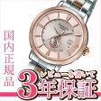 カシオ シーン CASIO SHEEN SHW-1800SG-4AJF 電波 ソーラー 電波時計 レディース 腕時計 ボヤージュ アナログ タフソーラー【正規品】【5sp】