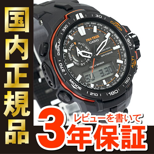 PRW-6000Y-1JFカシオ プロトレック CASIO PRO ...