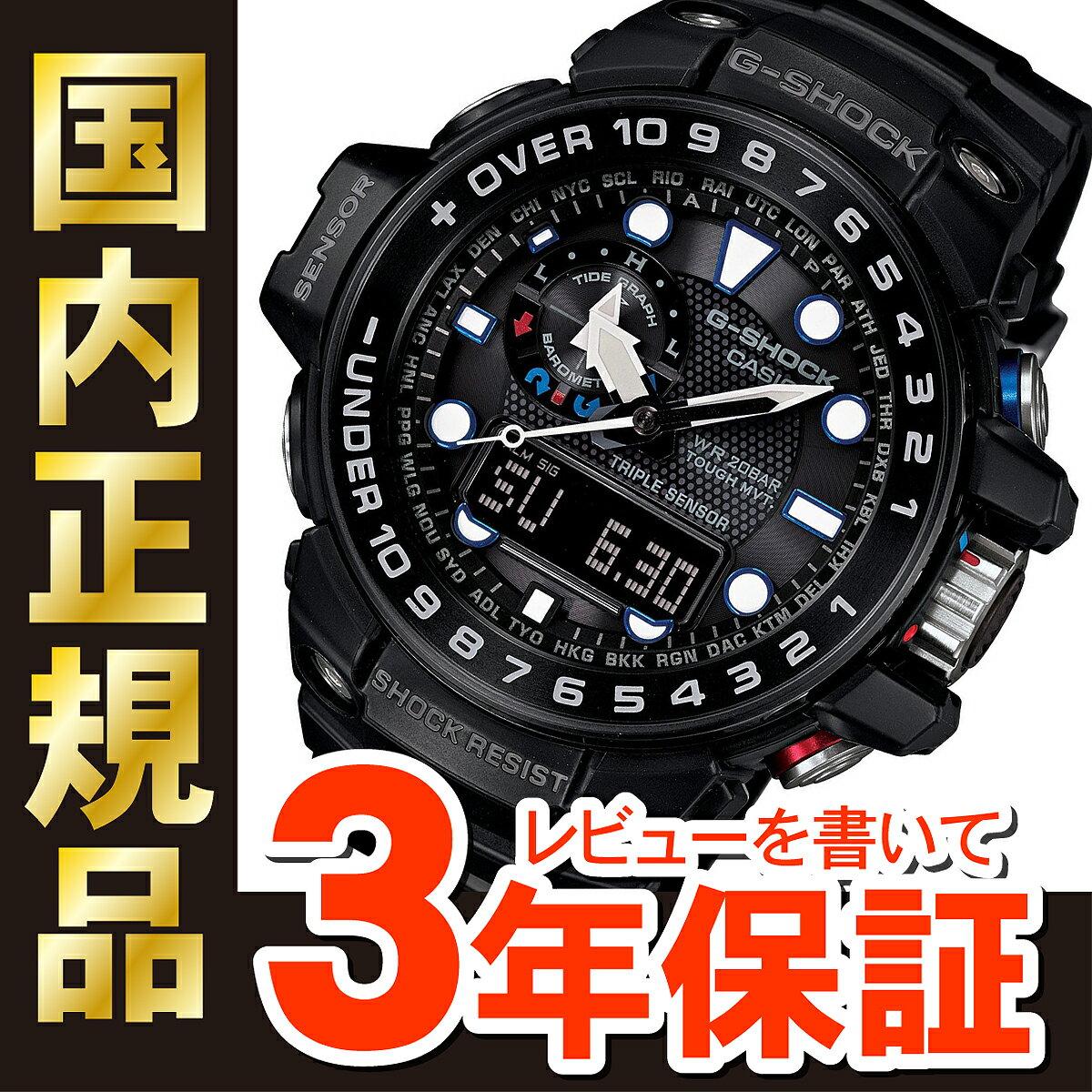 腕時計, メンズ腕時計 GWN-1000B-1AJF G CASIO G-SHOCK GULFMASTER GWN-1000B-1AJF5sp