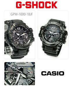 CASIO(カシオ)G-SHOCK「SKYCOCKPITGPSハイブリッド電波ソーラー」GPW-1000-1BJF