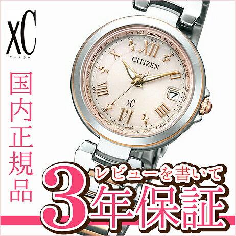 シチズン クロスシー ソーラー電波時計 EC1034-59W レディース エコドライブ 腕時計 CITIZEN X...