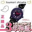【146時間限定!お買い物マラソン開催中】ツモリチサト tsumori chisato 腕時計 レディース ビッグキャットレインボーカラーズ スモール NTAJ006【正規品】【送料無料】【ラッピング無料】【RCP】_10spl