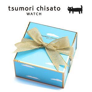 ツモリチサトtsumorichisato腕時計レディースビッグキャット!クロノグラフSILCF010【正規品】【送料無料】【ラッピング無料】【RCP】【楽ギフ_包装】_10spl02P05Sep15