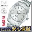 【グランドセイコー専用ショッピングバッグ付き!】グランドセイコー SBGR051 自動巻き 9Sメカニカル メンズ 腕時計 GRAND SEIKO セイコー _10spl