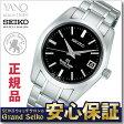 【エントリーでポイント3倍!28日10時から】【グランドセイコー専用ショッピングバッグ付き!】グランドセイコー SBGR053 自動巻き 9S65メカニカル メンズ 腕時計 GRAND SEIKO セイコー _10spl