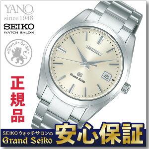 GSグランドセイコーRef.SBGX063GrandSeikoクオーツ9F【新品】【正規品】【腕時計】【メンズ】【送料無料】【ダルビッシュ広告モデル】