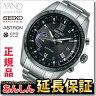 【アストロンショッパー付き♪】SEIKO ASTRON セイコー アストロン SBXB117 セイコー135周年記念 ブランド5周年記念 限定 GPSソーラー 衛星電波時計 メンズ 腕時計 【1116】_10spl
