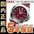 ビクトリノックス 腕時計 INOX 241719.1 イノックス ヴィクトリノックス メンズ スイスアーミー VICTORINOX【正規品】【送料無料】【サイズ調整/ラッピング無料】【RCP】_20spl