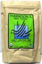 【HARRISON】ハリソン アダルトライフタイム ファイン(小粒)454g