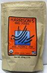【HARRISON】ハリソン ハイポテンシー ファイン (小粒) 454g