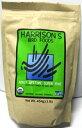 【HARRISON】ハリソン アダルトライフタイム スーパーファイン(極小粒)454g