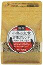 【黒瀬ペット】国産 小鳥の主食3種ブレンド 400g