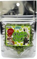 【黒瀬ペット】自然派 グリーンピース 10g
