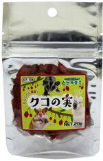 【黒瀬ペット】自然派 クコの実 20g