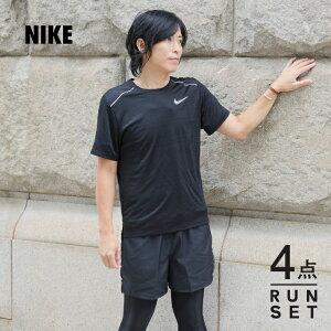 ナイキ ランニングウェア メンズ セット 4点 ( 半袖Tシャツ パンツ タイツ ソックス )上下 男性用 ジョギング ウォーキング スポーツ フルマラソン 完走 初心者 入門 NIKE