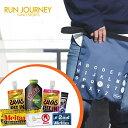 フルマラソン完走セット+RUNJOURNEYシューズ袋 カラーおまかせ ランニング用品 バッグ ジョギング マラソン シューズケース