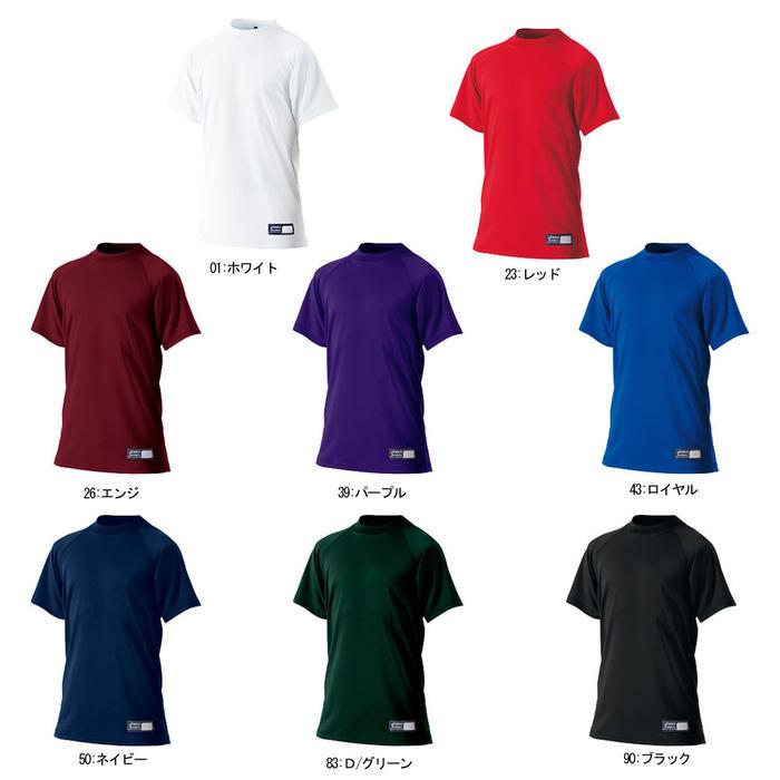 【楽天市場】全カテゴリ > アンダーシャツ > 少年 …