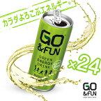 【250ml×24缶セット】Go&FUN ゴー・アンド・ファン グルテンフリー GREEN ENARGY DRINK エナジードリンク 微炭酸